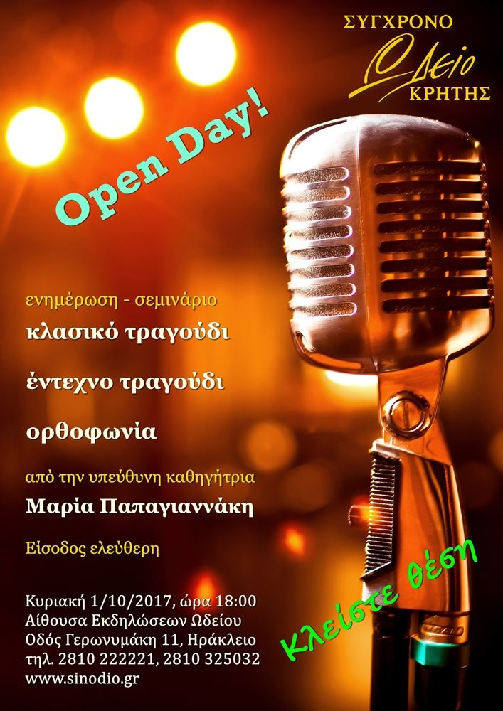 open_day_sing_1a